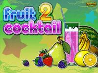 Игровые автоматы Fruit Cocktail 2