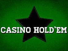 Casino Holdem – игровой онлайн-автомат от NetEnt