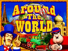 Around the World – тематический игровой автомат от Уникум